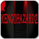 KENGOHAZARD.logo عکس لوگو