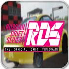 RDS.logo عکس لوگو