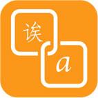 Easy.Translator.logo عکس لوگو