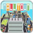 Mall.Town.logo عکس لوگو