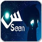 Seen.logo عکس لوگو