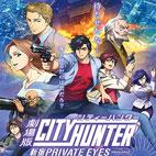 City-Hunter-لوگو