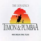 Timon.Pumbaa.logo.www.download.ir