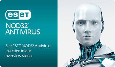 تصویر آنتی ویروس ESET NOD32 Antivirus