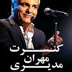 concert mehran modiri