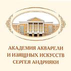 Academy.watercolors.and.fine.art.of.Sergey.Andriyaka.logo.www.download.ir