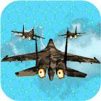 Aircraft-Wargame-لوگو