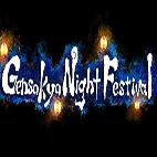 لوگوی بازی Gensokyo Night Festival
