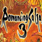 Romancing-SaGa-3-Logo