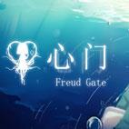Freud-Gate-Logo