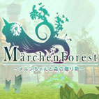 Märchen-Forest-Mylne-and-the-Forest-Gift-Logo