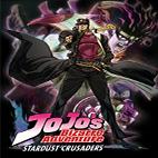JoJos-Bizarre-Adventure-logo