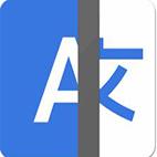 Linguist-v1.9-Logo