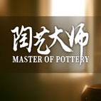 Master-Of-Pottery-Logo