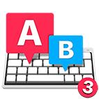 لوگوی برنامه Master of Typing