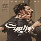 Amphibious-logo