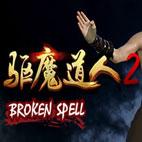 Broken-Spell-2-Logo