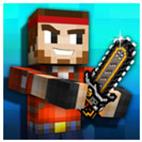 Pixel.Gun_.3D-Logo-www.download.ir_