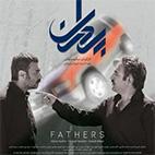 fathers-logo