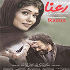 first-signature-for-Raana-logo