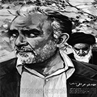 mehdi-araghi-ra-bokosh-logo
