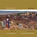 khorasaniyat-cover