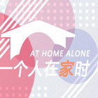 At-Home-Alone-II-Logo