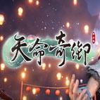 Fate-Seeker-Logo