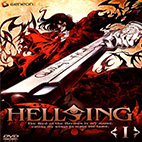 Hellsing-Ultimate-logo