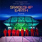 Spaceship-Earth-logo