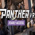 Panther-VR-Logo