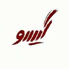 gisu-logo