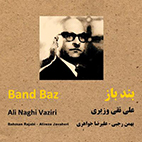 Band-Baz-cover