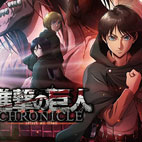 shingeki-no-kyojin-chronicle-Logo