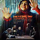 Sooe-Tafahom-cover