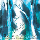 Gomar-cover