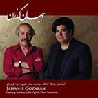 jahan-gozaran-cover