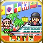 World-Cruise-Story-Lite-Logo