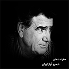 mohammad-reza-shajarian-collection-cover