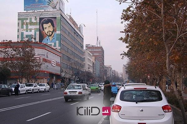 وبسایت کیلید با بهترین فایلهای اجاره در اصیلترین محلات تهران بهروز شد