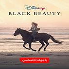 Black Beauty 2020-logo