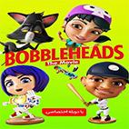 Bobbleheads-The-Movie-logo