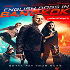 English Dogs in Bangkok 2020-logo