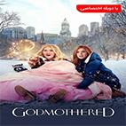 Godmothered-2020-logo