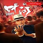 Ip Man: Kung Fu Master 2019-logo