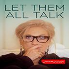 Let Them All Talk 2020-logo