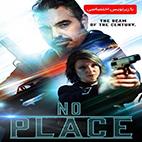 فیلم سینمایی No Place 2020