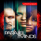 Parallel Minds 2020-logo