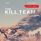 The Kill Team 2019-logo