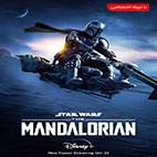 The Mandalorian-logo